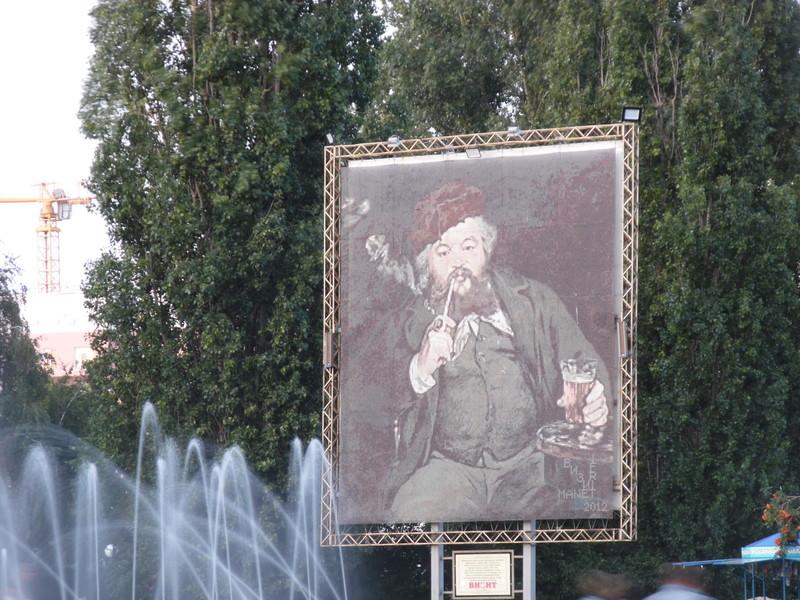 Stacje radiowe z gatunku: Europejskie hity z: Penza, Rosja - myTuner Radio